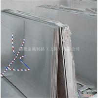 2A01中厚铝板价格2A01铝板成分