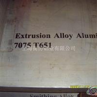 AL5754铝板