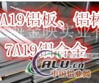 6061铝棒供应商、6061进口铝棒