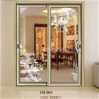 铝门窗铝材表面处理