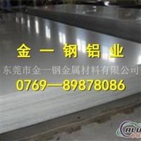 进口5754铝板价格