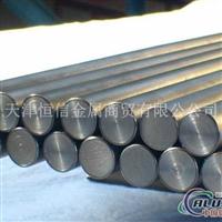 供应 铝方棒 铝合金方棒 厂家价格