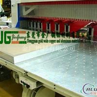 耐腐蝕鋁板【6a02生產廠家】