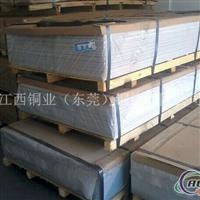 国标1100进口铝板 1200进口铝板