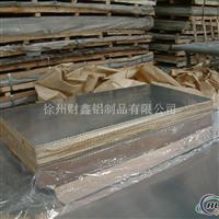 6061T6铝板 花纹铝板 财发集团