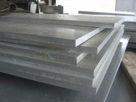 1100拉丝铝板 加厚1200拉丝铝板