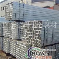 1100铝合金方管 1200铝合金方管