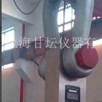 无线拉力计(DLW)100T拉力计厂家