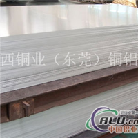 耐腐蚀1100拉伸铝板1200拉伸铝板