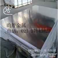 昀胜铝业6A02中厚板6A02薄铝板