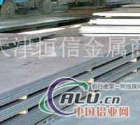 1060铝合金板 纯铝板 供应商