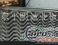 山東誠業供應壓型鋁板超薄鋁板