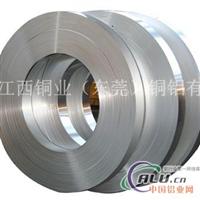 贵良供应2011铝带 2014铝合金带