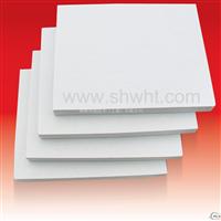 威赫可溶性環保纖維制品
