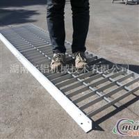 供应铝合金格栅、踏板