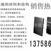 玉環沖孔勾搭式鋁單板公司動態