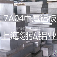 Ly12铝合金板  LY12铝六角棒