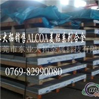 7475航空铝板 进口7475铝板价格
