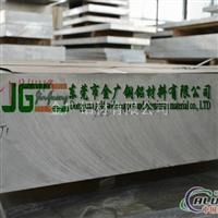 2a60铝合金板