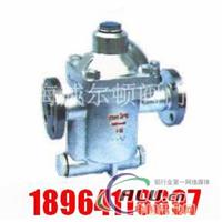CS45H钟形浮子式疏水阀