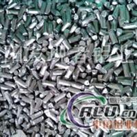 生產2.5cm鋁豆廠家