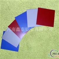 彩涂铝板生产厂家彩涂铝板价格