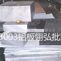 进口2017铝板 2017t6铝板硬度