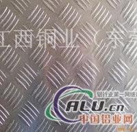耐磨2011花纹铝板 2014花纹铝板