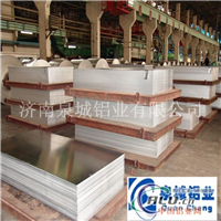合金铝板卷铝卷厂家防锈铝皮