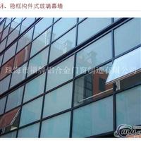 180明隐框玻璃幕墙建筑工程