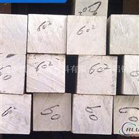 各种规格铝方棒,铝排供应