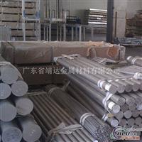 2024铝棒厂家生产2024铝合金棒