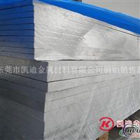 热供优质6061铝板,免切割费