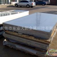 7076航空铝板 进口7076铝板价格