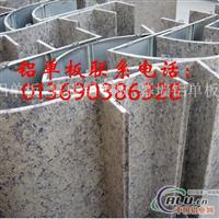 大理石铝单板