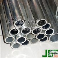 2024铝管,铝圆管生产商