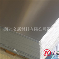 廉供3003防滑铝板,大量现货