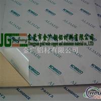 2a60高硬度鋁板 鋁板型號
