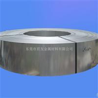 生产电缆铝带变压器专用铝带