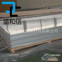 供应进口5052铝合金板 现货