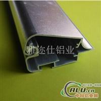 4cm超薄灯箱铝型材闪银色