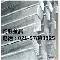 2024铝合金型材2024铝排规格齐