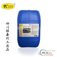 卡洁尔Yt515锅炉预膜剂钝化剂