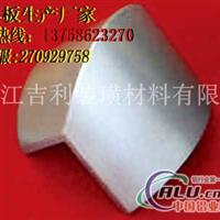 玉环氟碳喷涂铝单板公司动态