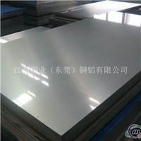 2017氧化铝板 国标2219氧化铝板