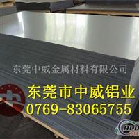 镁铝铝板价格