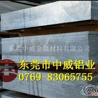 铝板用于航空材料