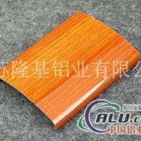江苏隆基供应刨花木纹门窗铝型材