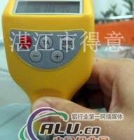 供应一体式汽车漆膜测厚仪价格