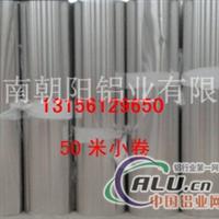 百度  保温防腐铝卷